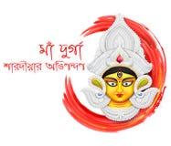 Lycklig Durga Puja bakgrund vektor illustrationer