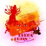 Lycklig Durga Puja festivalbakgrund för Indien ferie Dussehra vektor illustrationer