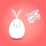 Lycklig easter kanin, vektorillustration Arkivfoto