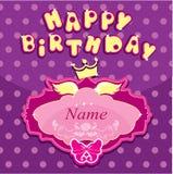 Lycklig födelsedag - inbjudankort för flicka med pri Arkivfoto