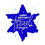 Lycklig födelsedag, Israel retro självständighet för bakgrundsdaggrunge Fotografering för Bildbyråer