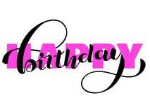 Lycklig födelsedagbokstäver Överlappande textorientering också vektor för coreldrawillustration vektor illustrationer