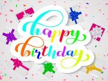 Lycklig födelsedagbokstäver lyckönsknings- citationstecken för baner eller vykort också vektor för coreldrawillustration vektor illustrationer