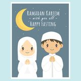 Lycklig fasta, Ramadan Kareem Greeting Card Vector vektor illustrationer