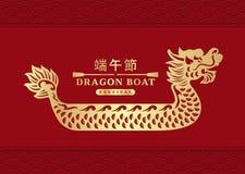 Lycklig festival för drakefartyg med det guld- drakefartygtecknet på röd översättning för ord för porslin för bakgrundsvektordesi stock illustrationer