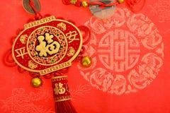 Lycklig fnurra för kinesiskt nytt år Royaltyfri Foto