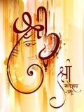 Lycklig Ganesh Chaturthi festivalberöm av Indien Royaltyfri Foto