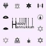 Lycklig hanukkah designsymbol Universell upps?ttning f?r Chanukkahsymboler f?r reng?ringsduk och mobil royaltyfri illustrationer