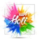 Lycklig Holi bakgrund för färgfestival av Indien berömhälsningar vektor illustrationer