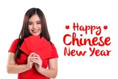 Lycklig kinesisk bakgrundsdesign för nytt år Royaltyfri Fotografi