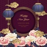 Lycklig 2019 kinesisk för konsthantverklättnad för nytt år retro guld- purpurfärgad pappers- klippt lykta för moln för blomma vektor illustrationer