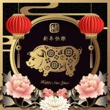 Lycklig kinesisk för konsthantverklättnad för nytt år retro pappers- klippt ram för fönster för lykta för blomma för pion för svi vektor illustrationer