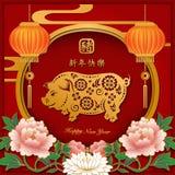 Lycklig kinesisk för konsthantverklättnad för nytt år retro pappers- klippt ram för fönster för lykta för blomma för pion för svi stock illustrationer