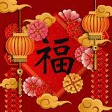 Lycklig kinesisk för lättnadsblomma för nytt år retro guld- firecrac för lykta stock illustrationer