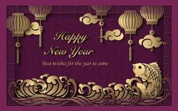 Lycklig kinesisk för lättnadsblomma för nytt år retro guld- purpurfärgad lykta vektor illustrationer