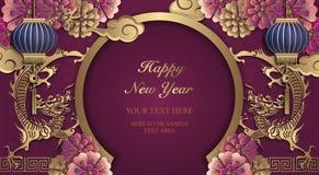 Lycklig kinesisk för lättnadsblomma för nytt år retro guld- purpurfärgad lykta D vektor illustrationer