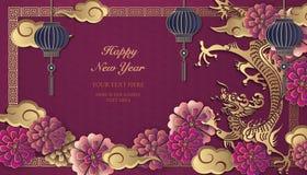 Lycklig kinesisk för lättnadsblomma för nytt år retro guld- purpurfärgad lykta D royaltyfri illustrationer