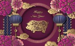 Lycklig kinesisk för lättnadsblomma för nytt år retro guld- purpurfärgad lykta p royaltyfri illustrationer