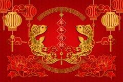 Lycklig kinesisk för lättnadsfisk för nytt år retro guld- lykta för våg för moln vektor illustrationer