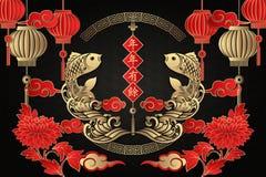 Lycklig kinesisk för lättnadsfisk för nytt år retro guld- röd blomma för rimmat verspar för vår för lykta för våg för moln och sp stock illustrationer