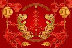 Lycklig kinesisk för lättnadsfisk för nytt år retro guld- röd blomma för rimmat verspar för vår för lykta för våg för moln och sp royaltyfri illustrationer