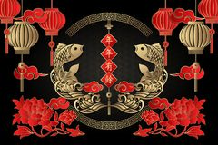 Lycklig kinesisk för lättnadsfisk för nytt år retro guld- röd rimmat verspar för vår för blomma för pion för lykta för våg för mo stock illustrationer