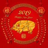 Lycklig 2019 kinesisk för lättnadsgaller för nytt år retro firec för svin för ram royaltyfri illustrationer