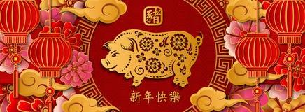 Lycklig kinesisk för lättnadskonst för nytt år retro lykta för moln för blomma för svin vektor illustrationer