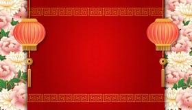 Lycklig kinesisk för lättnadspion för nytt år gräns för ram för galler för retro lykta för blomma spiral arg royaltyfri illustrationer