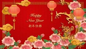 Lycklig kinesisk för lättnadspion för nytt år retro guld- dr för lykta för blomma stock illustrationer
