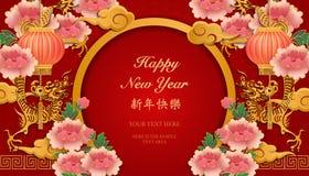 Lycklig kinesisk för lättnadspion för nytt år retro guld- dr för lykta för blomma vektor illustrationer