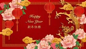 Lycklig kinesisk för lättnadspion för nytt år retro guld- dr för lykta för blomma royaltyfri illustrationer
