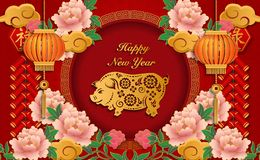 Lycklig kinesisk för lättnadspion för nytt år retro guld- pi för lykta för blomma vektor illustrationer
