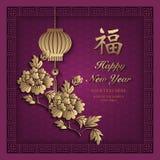 Lycklig kinesisk för lättnadspion för nytt år retro guld- purpurfärgad lykta för blomma och spiral gallerram för fyrkantig geomet stock illustrationer