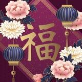 Lycklig kinesisk för lättnadspion för nytt år retro guld- rosa purpurfärgad rimmat verspar för lykta och för vår för blomma royaltyfri illustrationer
