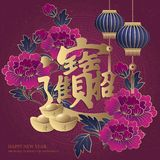 Lycklig kinesisk för lättnadspion för nytt år retro purpurfärgad elegant lykta och guldtacka för blomma vektor illustrationer