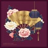 Lycklig kinesisk för lättnadspion för nytt år retro purpurfärgad guld- lykta för blomma och vikningfan stock illustrationer