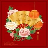 Lycklig kinesisk för lättnadspion för nytt år retro röd guld- lykta för blomma och vikningfan vektor illustrationer