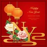 Lycklig kinesisk för lättnadspion för nytt år retro röd guld- våg för moln för lykta för blomma och alfabetdesign royaltyfri illustrationer