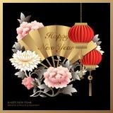 Lycklig kinesisk för lättnadspion för nytt år retro svart guld- lykta för blomma och vikningfan stock illustrationer