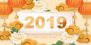 Lycklig kinesisk för papperslättnad för nytt år stil för konst med moln och blomman för lykta guld- stock illustrationer