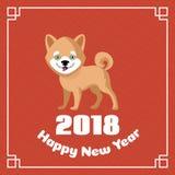 Lycklig kinesisk hälsa vektorbakgrund för nytt år 2018 med den gulliga hunden vektor illustrationer