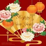 Lycklig kinesisk lykta för blomma för pion för retro guld- lättnad för nytt år rosa och vikt fan vektor illustrationer