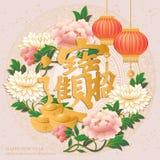 Lycklig kinesisk lykta och guldtacka för blomma för pion för retro elegant lättnad för nytt år röd rosa stock illustrationer