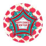 Lycklig kinesisk mall för nytt år Vektorbeståndsdelar för banret som isoleras på vit bakgrund kinesisk lyktapappersred Royaltyfria Foton