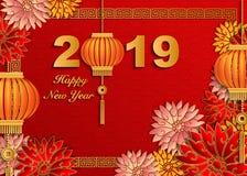 Lycklig kinesisk retro guld- lättnadsblomma för nytt år 2019, lykta royaltyfri illustrationer