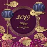 Lycklig 2019 kinesisk retro guld- purpurfärgad pappers- klippt konst för nytt år och stock illustrationer