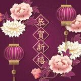 Lycklig kinesisk rimmat verspar för lykta och för vår för blomma för pion för retro elegant lättnad för nytt år rosa purpurfärgad stock illustrationer
