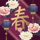 Lycklig kinesisk rimmat verspar för lykta och för vår för blomma för pion för retro guld- lättnad för nytt år purpurfärgad rosa stock illustrationer