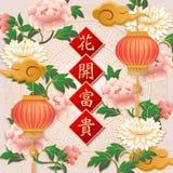 Lycklig kinesisk rimmat verspar för lykta och för vår för moln för blomma för pion för retro elegant lättnad för nytt år röd rosa vektor illustrationer